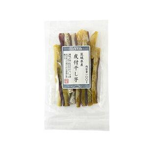 茨城県産 皮付干し芋 / 100g (TOMIZ cuoca 富澤商店 クオカ)