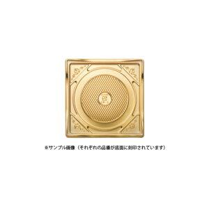 ケーキトレー 四角 SK-5 ゴールド / 5枚 (TOMIZ cuoca 富澤商店 クオカ)