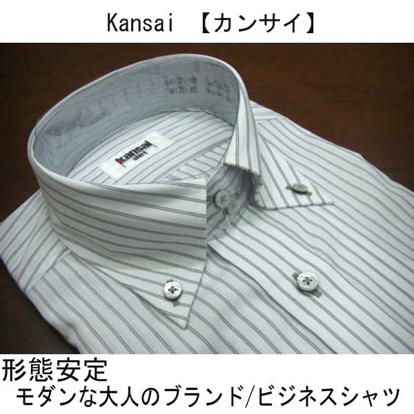 Kansai 【カンサイ】 形態安定 ボタンダウン ドレスシャツ ドゥエボットーニ/長袖 ワイシャツ 白/ストライプ柄【LL】