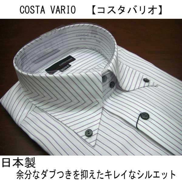 COSTA VARIO 【コスタバリオ】日本製 ボタンダウン ドレスシャツ ドゥエボットーニ/長袖 ワイシャツ 白/ストライプ柄 【M】