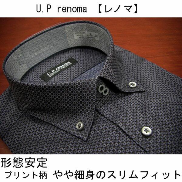 U.P renoma 【レノマ】 形態安定 ボタンダウン ドレスシャツ・ドゥエボットーニ/長袖 ワイシャツ 濃グレー/ドットプリント柄 【M】【L】【LL】