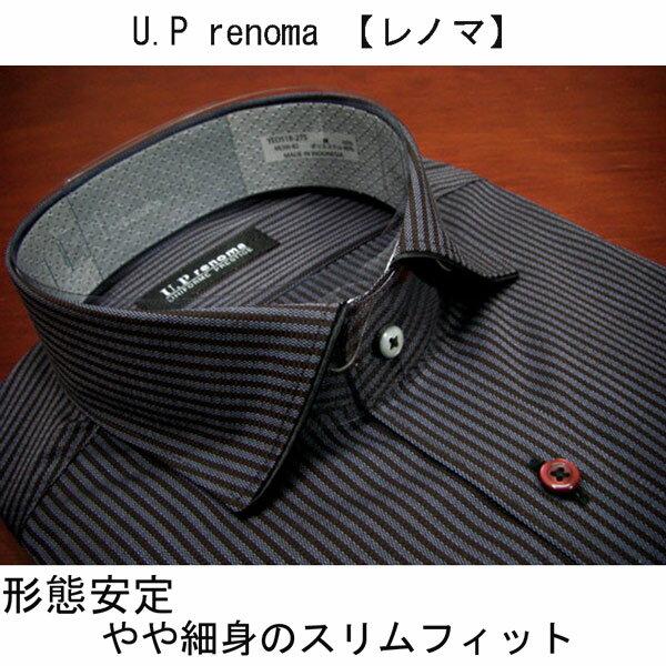 U.P renoma 【レノマ】 形態安定 ワイドカラー ドレスシャツ 衿ライン/長袖 ワイシャツ 濃グレー/ストライプ柄 【M】【L】【LL】