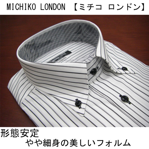 MICHIKO LONDON 【ミチコ ロンドン】 形態安定 ボタンダウン ドレスシャツ/長袖 ワイシャツ 白/ストライプ柄 【L】【LL】