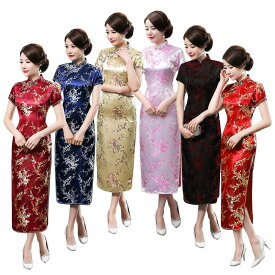 a572172bb78e1  6色 あす楽 半袖 ロング丈 ドレス 総花柄 チャイナドレス レディース ワンピース