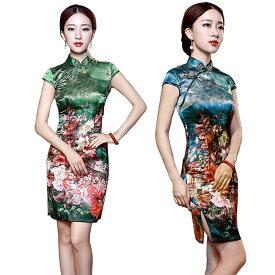 4016638b98591  2色 あす楽 ショート チャイナドレス レディース ワンピース ドレス コスプレ コスチューム ファッション 衣装