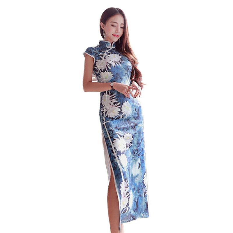 あす楽 ロング丈 チャイナドレス コスプレ 衣装 コスチューム 中国ドレス【青】