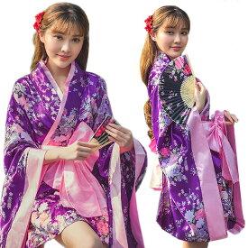 【紫/3】あす楽 紫 スカート コスプレ 着物 衣装 浴衣 仮装 コス 変装 制服 コスチューム 大人 セクシー レディース 和服 ドレス