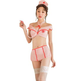 【ピンク/6】あす楽 セパレート セクシー ナース服 コスプレ ナース 白衣 上下セット コスチューム