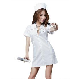 ハロウィン コスプレ 衣装 仮装 レディース 大人用 女の子 女子制服 ナース服 コスプレ 看護婦 白衣天使 コスチューム 白色