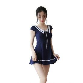 【紺色/3】あす楽 ノースリーブ リボン 女子高生 jk 制服 セット スクール コスプレ セーラー服 セクシー 衣装 ワンピース