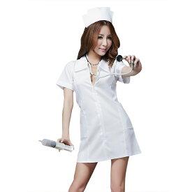 【白/2】あす楽 ナース服 コスプレ 看護婦 白衣天使 女子制服 衣装 コスプレ コスチューム 仮装