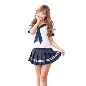 【2】あす楽 送料無料 紺 シンプルなスクール 半袖 セーラー服 学生服 コスプレ 女子高生 制服 コスチューム