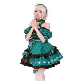 【緑/6】あす楽 アイドル風 メイド服 コスプレ衣装 コスチューム ハロウィン 仮装 大人用 女 レディース
