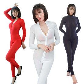 【3色】あす楽 長袖 ボディスーツ コスプレ衣装 ランジェリー レディース セクシー 女性下着 オープンクロッチ