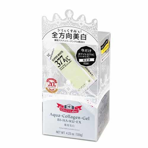 ドクターシーラボ 薬用アクアコラーゲンゲル美白EX 120g 美白美容液ミニ付 120g+3.5g