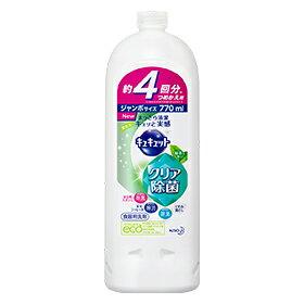 キュキュット クリア除菌 緑茶の香り つめかえ用 770ml