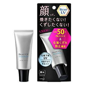 ビオレ UV SPF50+の化粧下地UV 皮脂テカリ防止タイプ