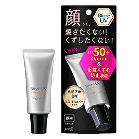 ビオレ UV SPF50+の化粧下地UV シミ・毛穴カバータイプ