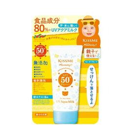 マミー UVアクアミルク 50g