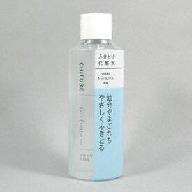 ちふれ ふきとり化粧水 150ml