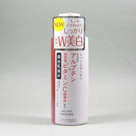 ちふれ 美白乳液 W 150ml