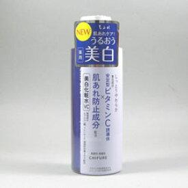 ちふれ 美白化粧水 VC 180ml