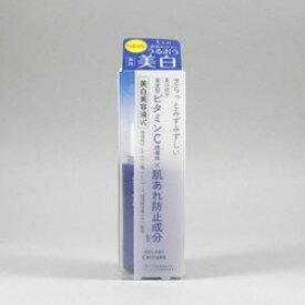 ちふれ 美白美容液 VC 【医薬部外品】 30ml