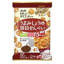 リセットボディ 雑穀せんべい 22g×4袋