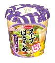 スープはるさめ 柚子ぽん酢 6個セット 32g×6