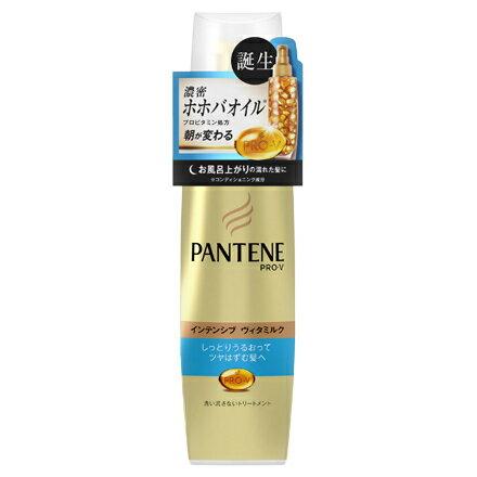 パンテーン インテンシブ ヴィタミルク パサついてまとまらない髪用 100ml