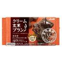 バランスアップ クリーム玄米ブラン カカオ 6個セット 72g(2枚×2袋)×6