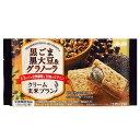 クリーム玄米ブラン ごま黒大豆&グラノーラ 6個セット 72g(2枚×2袋)×6