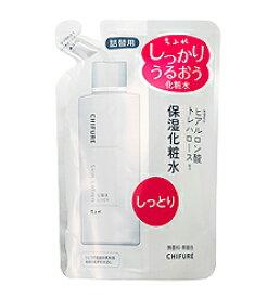 ちふれ 化粧水 しっとりタイプN 詰替用 150ml