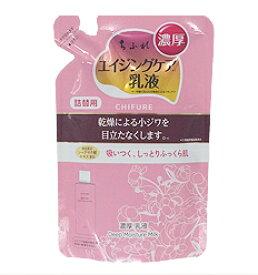 ちふれ 濃厚 乳液 詰替用 150ml