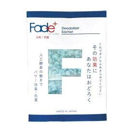 Fade+ フェードプラス 消臭サシェ シューズ用 約7g×2個入