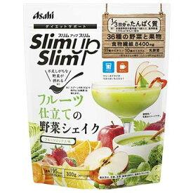 スリムアップスリム フルーツ仕立ての野菜シェイク