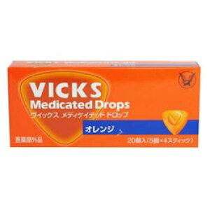ヴィックスドロップ オレンジ 20錠