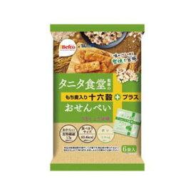 タニタ食堂監修のおせんべい 十六穀 96g(16g×6袋)