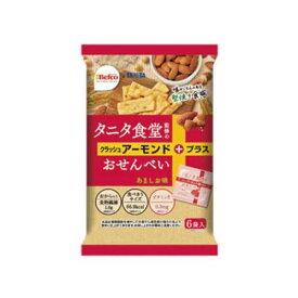 タニタ食堂監修のおせんべい アーモンド 96g(16g×6袋)