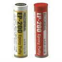 EP-200 ユニテック レクターシール エポキシパテ RECTORSEAL (グレー・ホワイト) エポキシ樹脂系補修材
