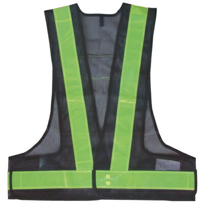 A-AB104-1 安全ベスト 反射ベスト フリーサイズ 紺/黄(メッシュ部:紺/反射部:黄) 反射部50巾