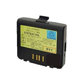 ST#7BAT-03L エコーメイト 充電式カセット電池  谷沢製作所