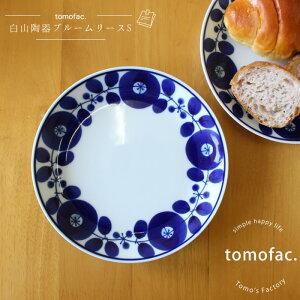 【白山陶器】【波佐見焼】【ブルーム】【リース】【プレートS】【16.5cm】【tomofac】和食器 洋食器 紺色 白食器 北欧 皿 ギフト セット プレゼント