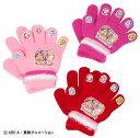 HUGっと!プリキュア ニット手袋 (日本製 国産 防寒 かわいい プリキュア おすすめ 子供 ぽかぽか キャラクタ…