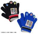 快盗戦隊ルパンレンジャーVS警察戦隊パトレンジャー ニット手袋 (日本製 国産 防寒 かわいい 戦隊 TV ヒーロー…