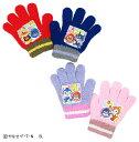 アンパンマンニット両手色違い手袋 (日本製 国産 防寒 かわいいおすすめ 子供 ぽかぽか キャラクター)