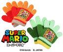 SUPER HERO!スーパー マリオ ニット手袋  ( 防寒 あったか かわいい ルイージおすすめ 子供 キャラクター SUPERMARIO )