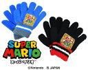 SUPER HERO!スーパー マリオ ニット手袋  ( 防寒 あったか かわいい ルイージおすすめ 子供 キャラクター …
