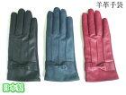 日本製高級感羊革本革婦人手袋