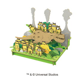ミニオン 恐竜時代 hacomo pusupusu(組み立て おもちゃ 手作り 楽しい)